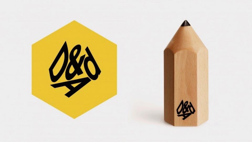 Internasjonal designpris